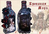 """Сувенирная бутылка """"Кровавая Мэри"""", декор для хеллоуина"""