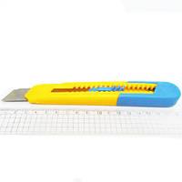 """DSCN5672 Нож канцелярский 18мм """"Желто-голубой"""", OPP"""