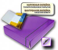 Папка-короб на резинке А4 фиолетовая