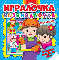 """Книга детская """"Книжка-игрушка Замок монстресс"""" (русск.)"""