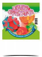 """Бумага для оригами """"КРУГ"""" диаметр 140 мм, 10 цветов, 60 листов, 80г/м²"""