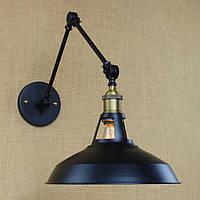 Светильник настенно-потолочный LOFT [ Arm Dome perforation ] , фото 1