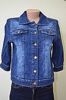 Куртка джинсовая женская  IT-S 363-М
