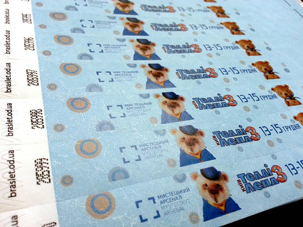 Бумажные контрольные браслеты tyvek мм до шт  Одноразовые контрольные браслеты на руку tyvek 19 mm1 фотография