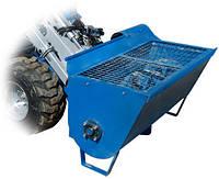 Ковш для перемешивания бетонной смеси