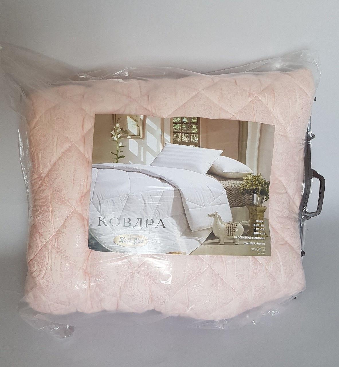 Одеяло полуторный размер с наполнителем холлофайбер