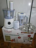 Кухонный комбайн из Европы Adler AD 4055 с гарантией