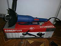 Болгарка 125 мм PowerPlus POW2086 (Бельгия) с гарантией