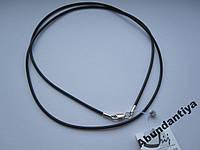 Каучуковый шнурок, серебро 925 (8003)