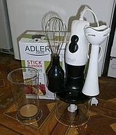 Новый блендер 3 в 1 из Европы Adler AD4605 с гарантией