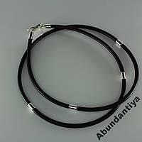 Каучуковый шнурок 2,5 мм, серебро 925 (8001)