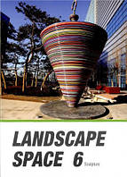 Landscape Space 06 - Sculpture. Ландшафтное пространство - Скульптура