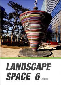 Ландшафтний дизайн. Landscape Space 06 - Sculpture. Ландшафтне простір - Скульптура