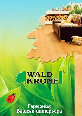 Wald Krone 1-полосная паркет доска