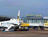 Странная ситуация с билетами аэропорта Борисполь.