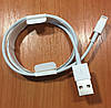 Lightning USB cable  для iPad (оригинал 100%)