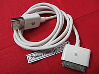 USB кабель для ipod/itouch(оригинал %100) б/у