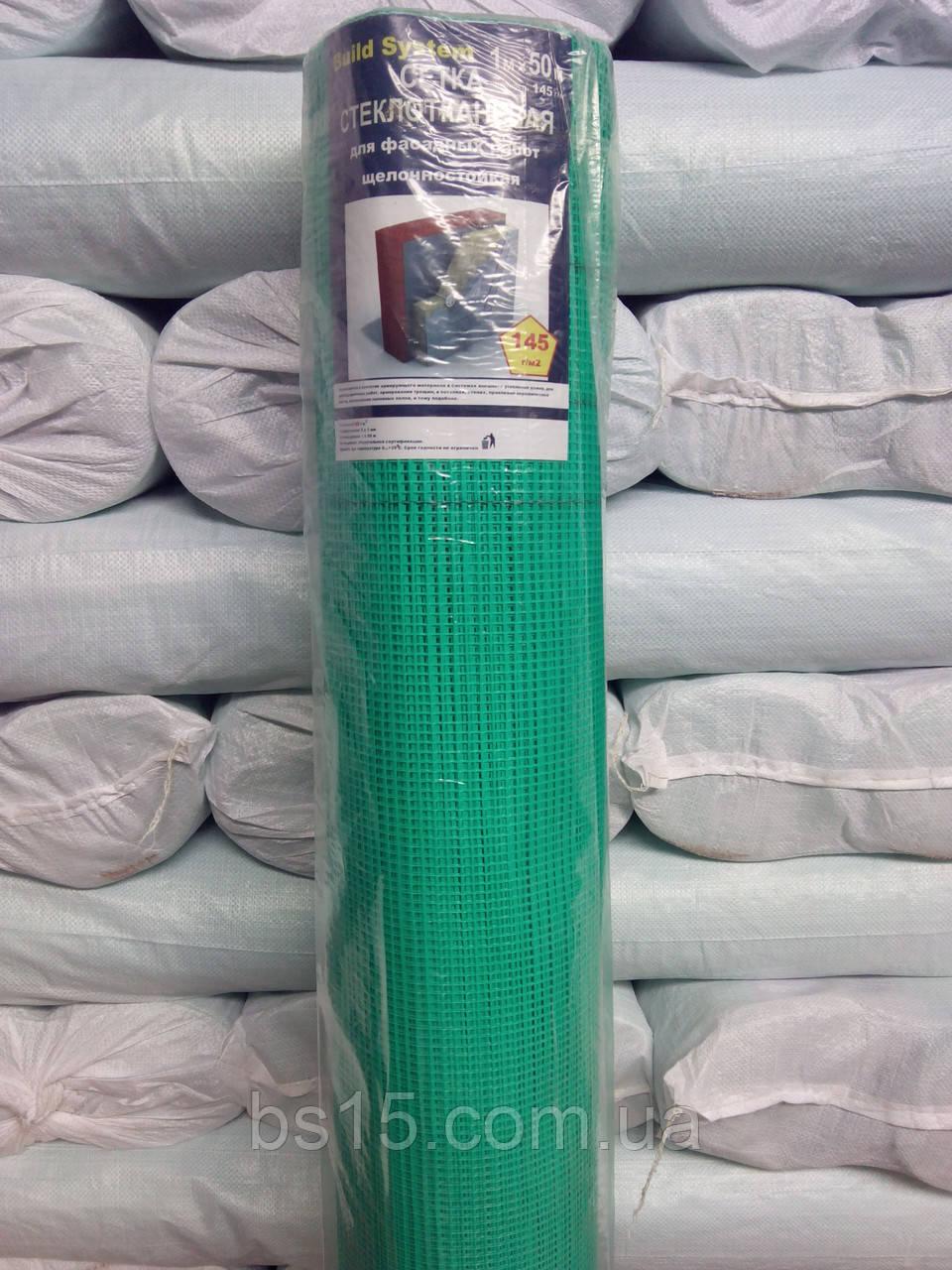 Сетка строительная зеленая 5х5 145 гр/м2, фото 1