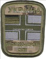 Шеврон ВМС общий основа украинский пиксель