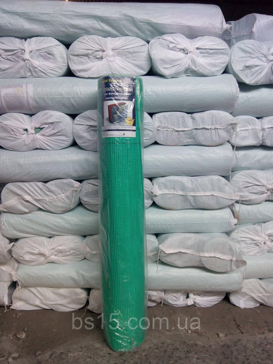 Сетка фасадная 145 г/м2  зеленая доставка по Украине, фото 1