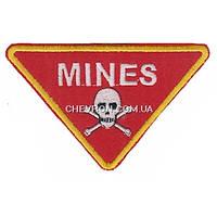 "Шеврон ""Череп Mines"""