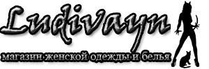 """Интернет-магазин """"Лудивайн"""""""