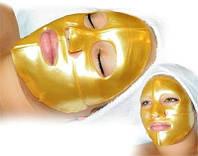 Golden Mask омолаживающая для лица