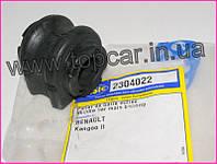 Втулки стабилизатора передние Renault Kangoo II 08-  Sasic 2304022