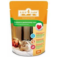 """Консервированный корм для котов """"Клуб 4 Лапы"""" с курицей в деликатном соусе 100 грамм"""