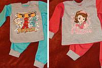 Новинки. Теплые пижамки с Ниндзяго и Принцессой Софией.
