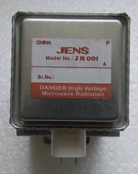 Магнетрон для СВЧ-печи Gorenje 225443 JM001