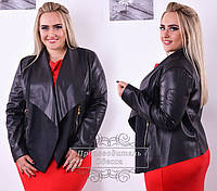 Куртка женская из эко кожи большого размера ( р 50-54 )
