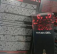 Titan Gel Крем-гель для потенции и увеличение члена
