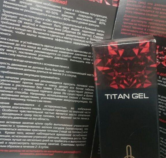 Titan Gel Крем-гель для потенции и увеличение члена - Аптека интернет «Лептин» в Киеве