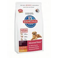 Корм SP Canine Adult Advanced Fitness Large Breed с ягненком и рисом, Hill's  3,0 кг