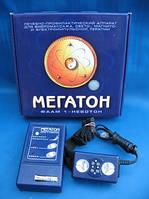 МЕГАТОН Аппарат физиотерапевтический автономный