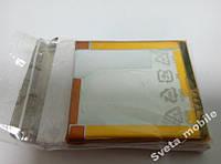 Аккумулятор Sony Z LT36 ORG