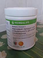 Протеиновая смесь Формула 3  Herbalife