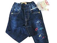Утепленные джинсы для девочек, Grace, размеры 104.110,128, арт. , G 61132, фото 1