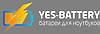 "Интернет-магазин ""YES-BATTERY"""