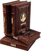 """Библиотека """"Историческое наследие"""" (6 томов), фото 1"""