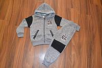 Тёплые трикотажные,спортивные костюмы двойки для мальчиков.Размеры 4-12.Фирма .C*EST LA VIE,Польша