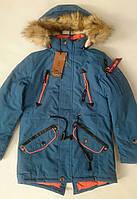 Куртка зимняя на мальчика подросток EGRET