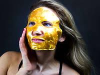 Golden Mask (Золотая Маска). Красота и молодость Вашей кожи!