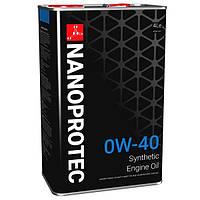 Синтетическое моторное масло Nanoprotec Engine Oil 0W-40 4л