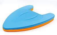 Досточка для плавания Zelart PL-5920