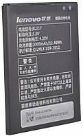 Аккумуляторная батарея Lenovo BL217