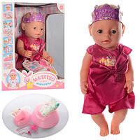 Кукла пупс Baby Born Именинница BL018E-UA (украинская коробка)