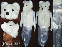 Карнавальный детский Костюм Белый Мишка -Умка