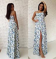 Женское платье длинное цветное